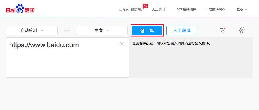 百度 www.baidu.com